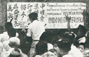 Bahasa Mandarin di Indonesia